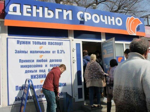 Экс-жена Путина, дети олигархов и госменеджеры: СМИ раскрыли, кто стоит за крупнейшими МФО в РФ