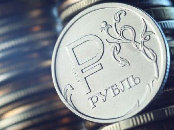Эксперты не увидели серьезных причин для ослабления курса рубля