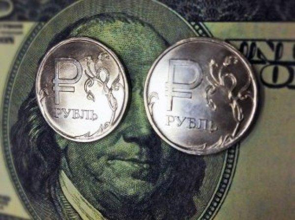 Эксперты рассказали, что будет с курсом рубля в декабре