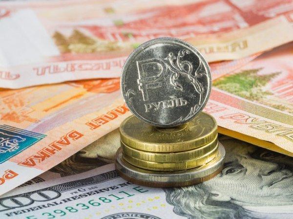 Эксперты рассказали, как курс рубля встретит конец недели