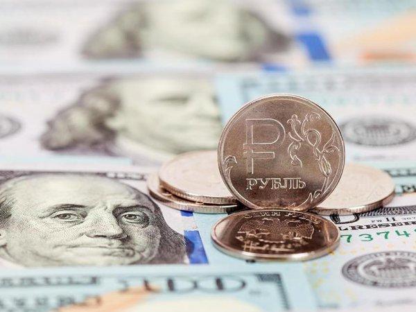 Эксперты рассказали, повторит ли рубль обрушение пятилетней давности