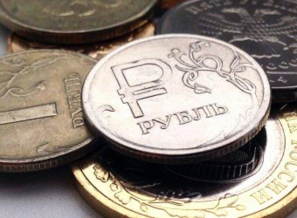 Эксперты: рубль лишился главной поддержки