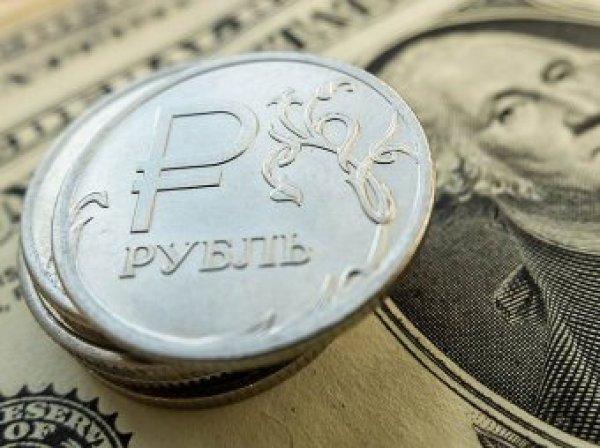 Эксперты: рубль отправил доллар к минимумам