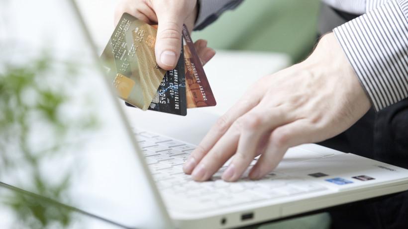 Онлайн-покупка в Интернете