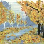 «Камчатка: лето и немного осени»