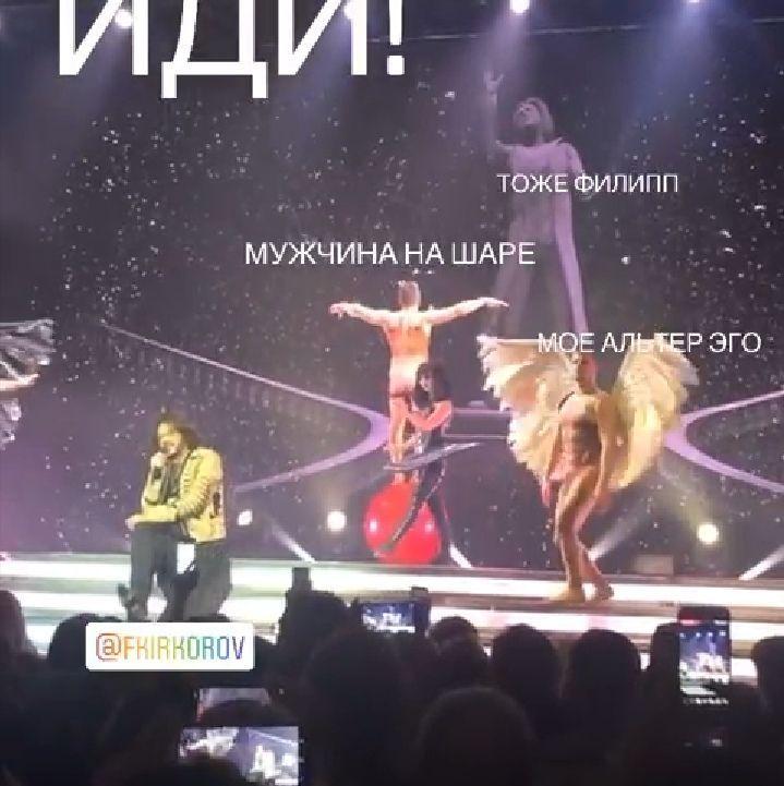 """Киркоров с """"голым"""" мужиком на сцене шокировали зрителей на концерте в Набережных Челнах"""