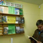 Книжная выставка «Ассамблея дружественных народов»