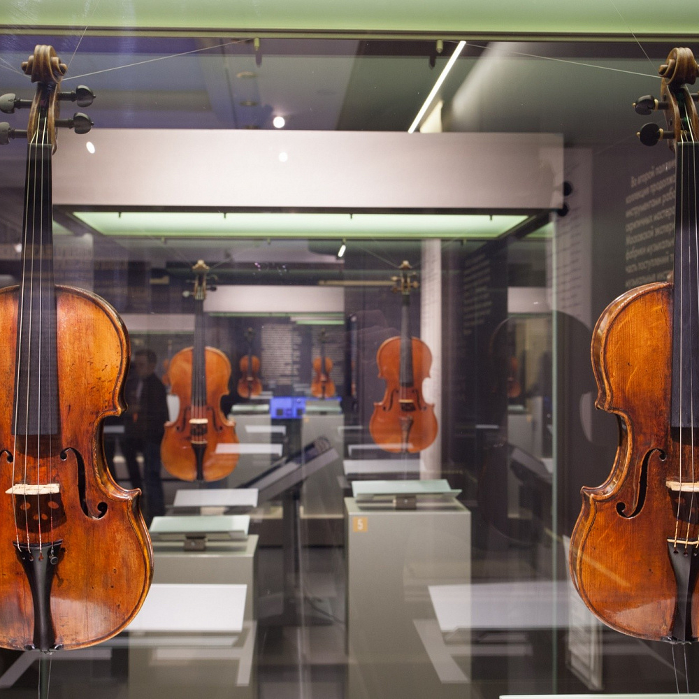 Концерт «Коллекция особого назначения. Звучат инструменты из Государственной коллекции уникальных музыкальных инструментов России»