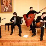 Концерт «Квинтета четырех»