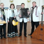 Концерт «Русское поле»