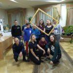 Конкурсная программа «Колесо фортуны»