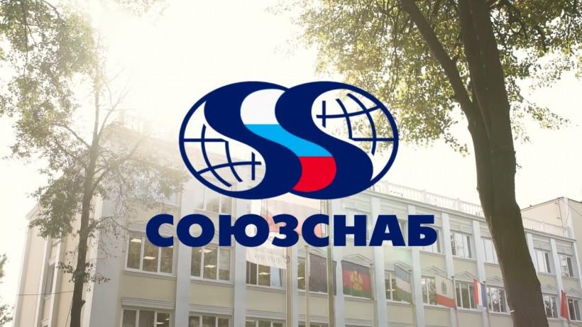 Красногорский «Союзснаб» поддержит молодых исследователей Подмосковья