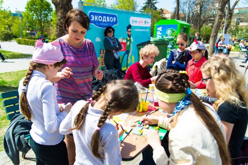 Экологический праздник по теме раздельного сбора мусора в Истре