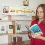 Литературный нон-стоп «Молодёжь и книга – даёшь встречное движение!»