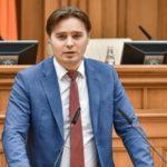 Максим Рымар – о внедрении суперсервисов, цифровых МФЦ и обновлении мобильных приложений