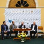 Международный форум литературных музеев стартовал 29 ноября