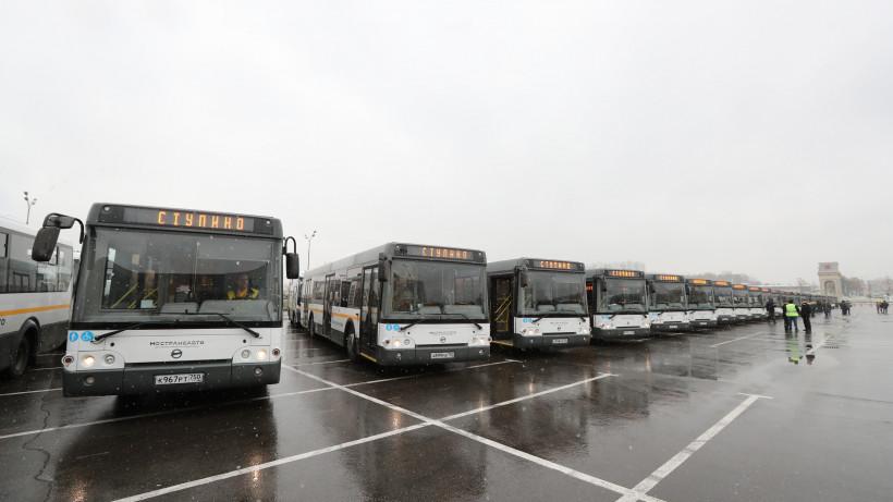 Минтранс Подмосковья назвал лучшие транспортные компании региона за III квартал 2019 года