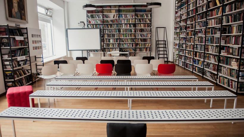 Модернизацию подмосковных библиотек обсудят на совещании директоров в среду