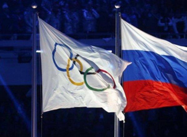 МОК ответил WADA на призыв отстранить РФ от Олимпиад