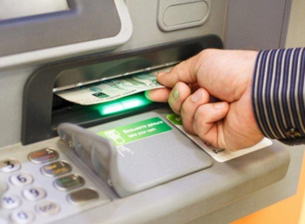 Найден новый способ мошенничества с банковскими картами
