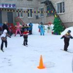 «Нам праздник веселый зима принесла»