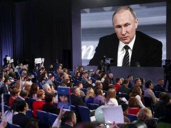 Названа дата проведения большой пресс-конференции Путина