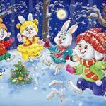 Новогоднее представление для детей школьного возраста