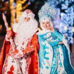 Новогодний праздничный концерт «Г1ура дада – лай-аьзни!» («Дед Мороз – Снегурочка!»)