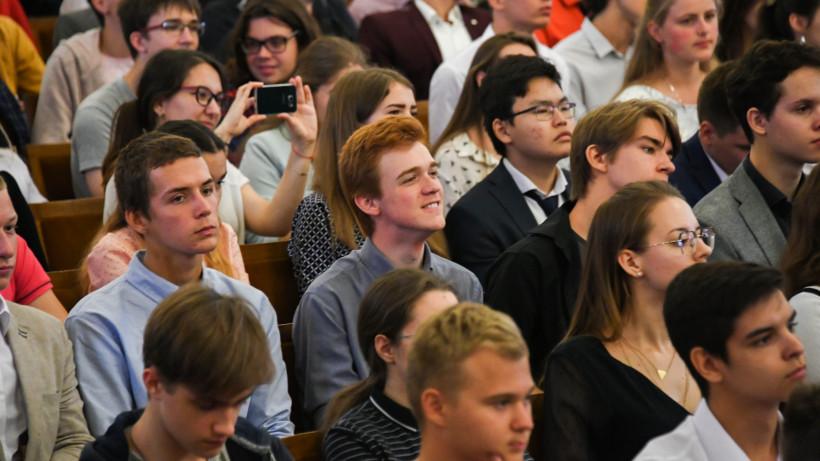 Одаренные дети Подмосковья примут участие в международном форуме в Санкт-Петербурге