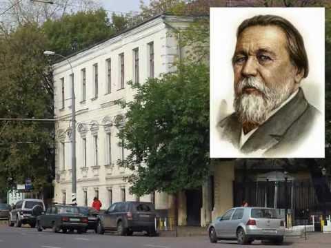 Открытие памятника Михаилу Ипполитову-Иванову в Москве