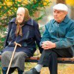 Власти могут снизить возраст для выхода на пенсию