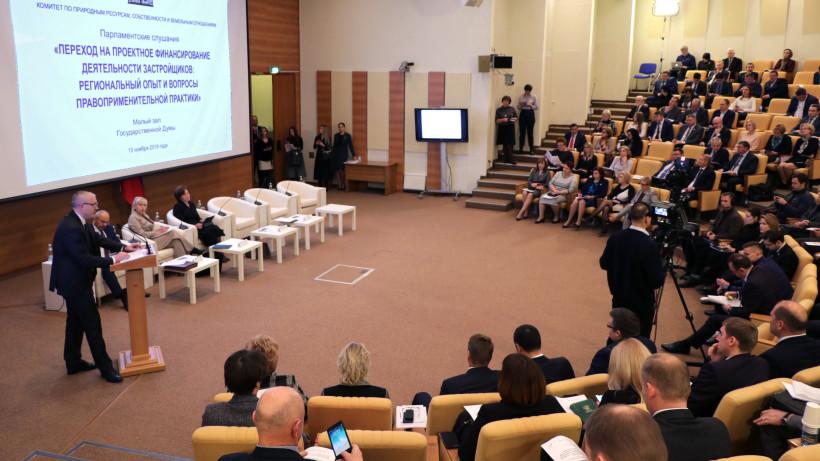 Переход на проектное финансирование строительства обсудили в Подмосковье