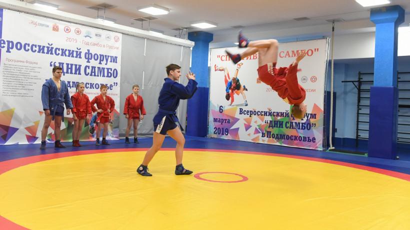 Воробьев открыл Всероссийский форум «Дни самбо в Подмосковье»