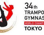 Первые медали россиян на Чемпионате мира по прыжкам на батуте в Токио