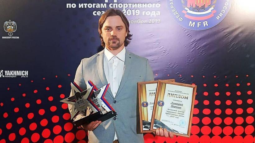 Подмосковный спортсмен вошел в число лучших мотогонщиков России