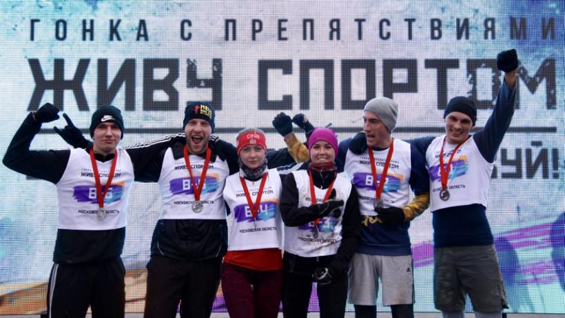 Полторы тысячи человек вышли на старт гонки «Живу спортом» в Одинцове