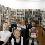 «Правила обращения с книгой»