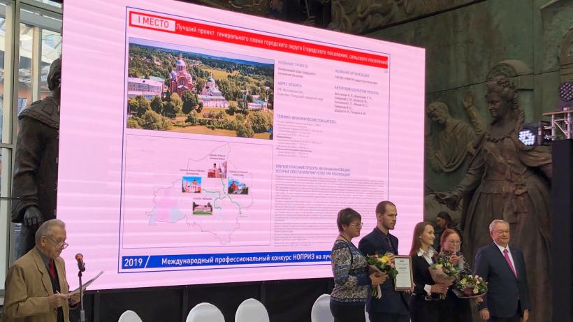 Проекты Московской области стали победителями профессионального конкурса НОПРИЗ