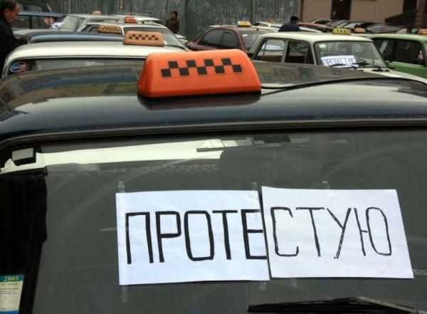 """""""Работаем как котята"""": водители """"Яндекс.Такси"""" готовятся к массовой забастовке по всей России"""