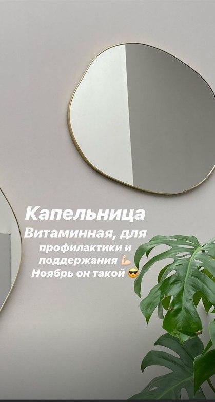 Расстроенная Брежнева перестала отрицать развод с Меладзе и слегла под капельницу