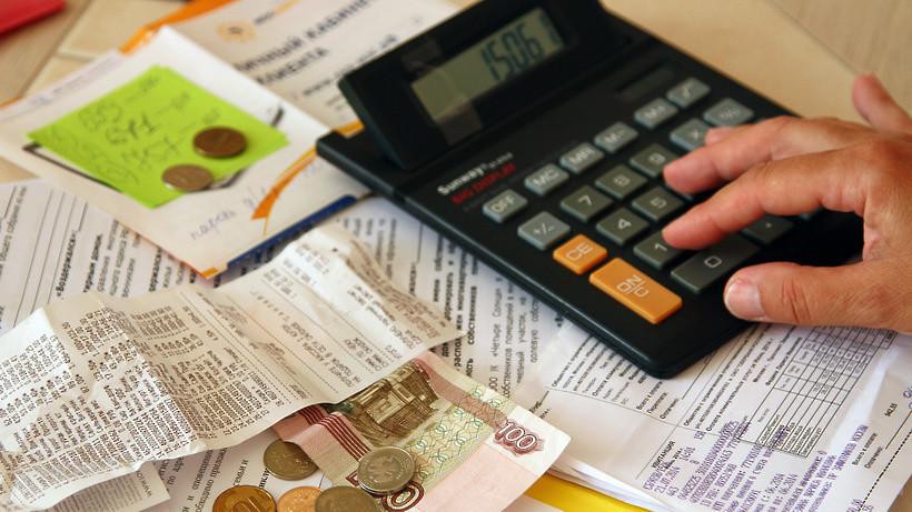 Размер задолженности жителей за коммунальные услуги значительно уменьшился в Подмосковье