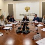 Развитие музея-заповедника «Владивостокская крепость» обсудили в Минкультуры России