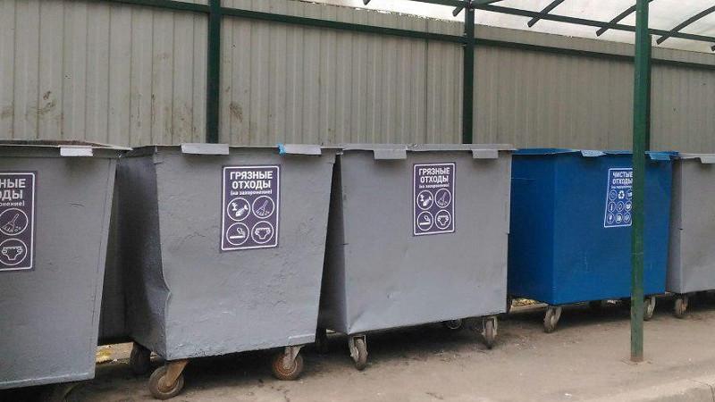 Региональный оператор установил 20 временных баков для отходов в Чеховском кластере