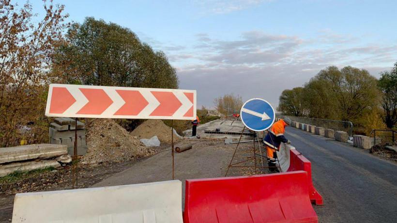 Ремонт 11 объектов транспортной инфраструктуры завершили в Подмосковье