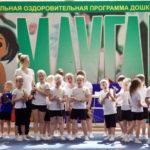Роман Терюшков: «Почти 90 тысяч детей стали участниками спортивной программы «Маугли»