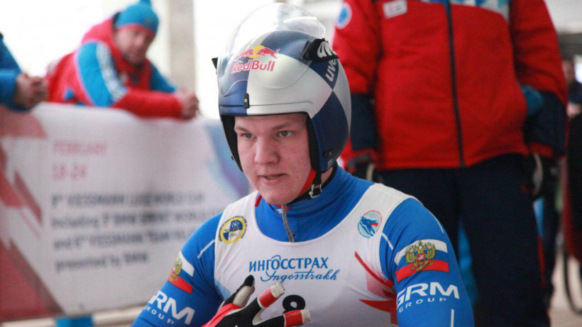 Саночники из Подмосковья завоевали два золота на кубке России