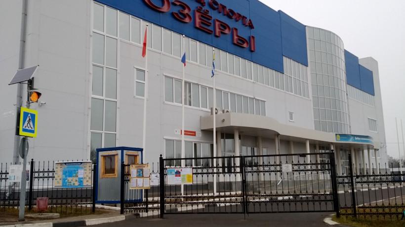 Собственника здания дворца спорта в Озерах обязали устранить нарушения