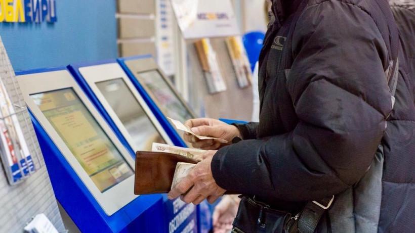 Сроки передачи показаний счетчиков за коммунальные услуги изменятся в Подмосковье в декабре