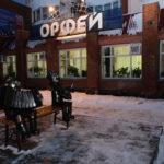Три виртуальных концертных зала открылись в Пермском крае благодаря нацпроекту «Культура»