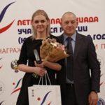 В Минспорте России наградили победителей и призёров IX летней Спартакиады учащихся России